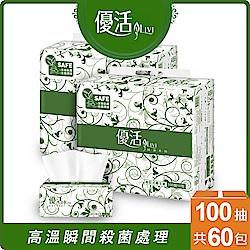(買一箱送一箱)Livi優活抽取式衛生紙100抽x10包x6袋/