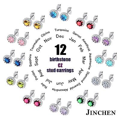 JINCHEN 12星座誕生石耳環
