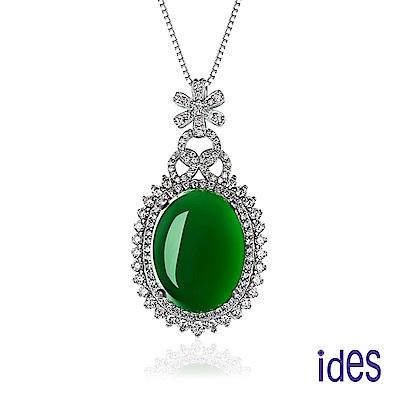 ides愛蒂思 設計款東方系列綠玉髓項鍊/絕代風華