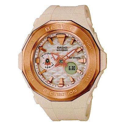BABY-G 海灘風格個性百搭杏粉色系休閒運動錶(BGA-225CP-4)45.5mm
