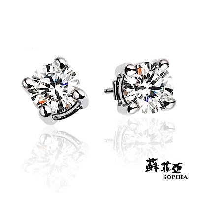 蘇菲亞SOPHIA 耳環-簡約四爪0.20克拉鑽石耳環
