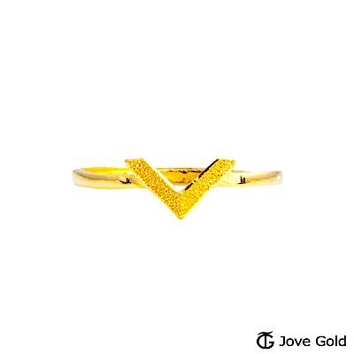 Jove gold 獨特黃金戒指