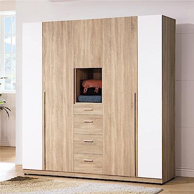 文創集 艾斯威6.4尺開門衣櫃/收納櫃(吊衣桿+五抽屜)-192x56.5x197cm免組