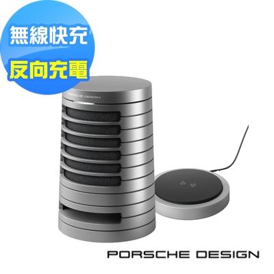 Porsche Design無線藍牙喇叭PDS50