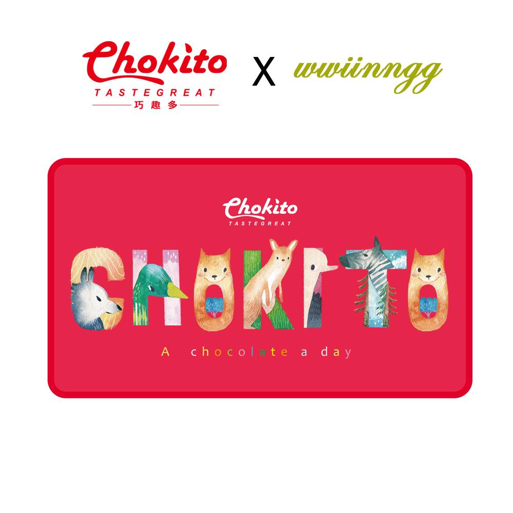 Chokito巧趣多x wwiinngg52%巧克力-動物字母(60g)