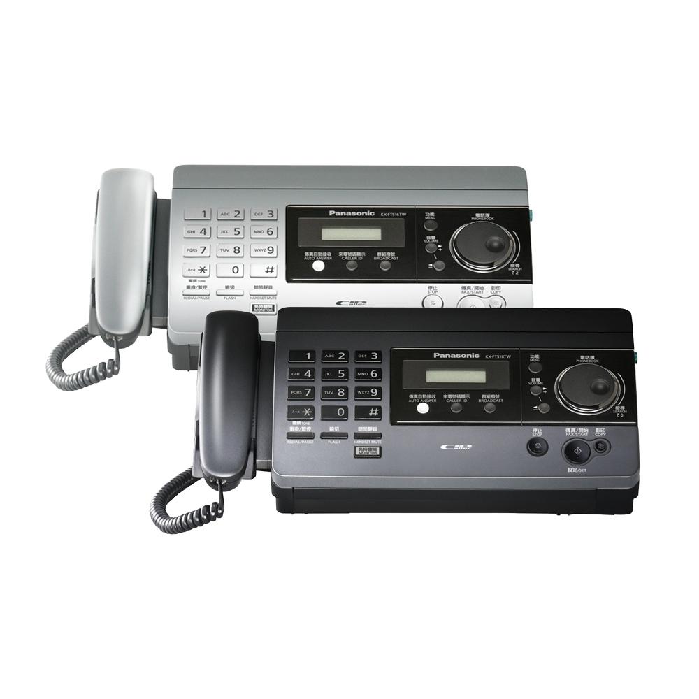 Panasonic國際牌 KX-FT516tw(銀)/KX-FT518tw(黑)感熱紙傳真機