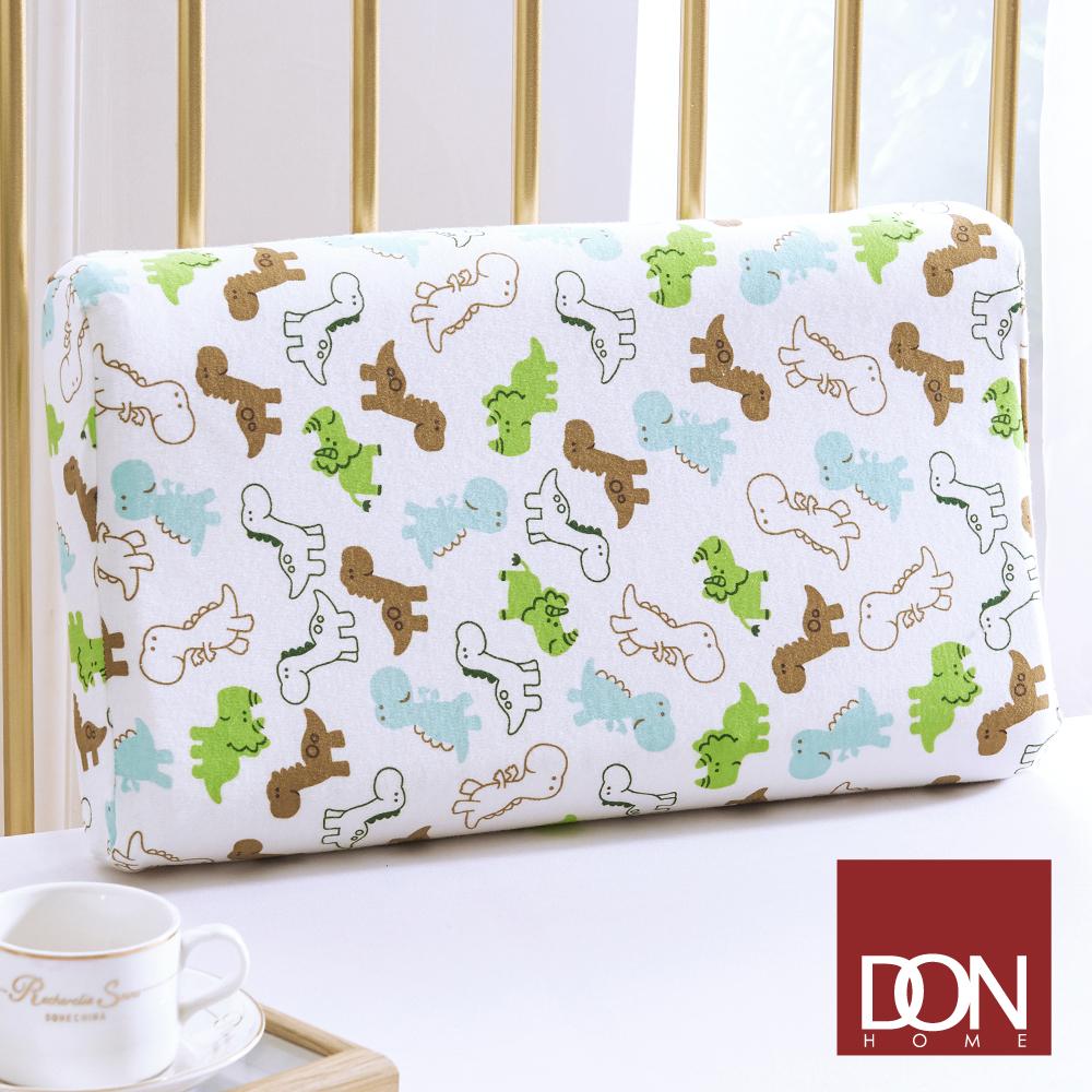 DON俏皮恐龍 兒童波浪型人體工學乳膠枕