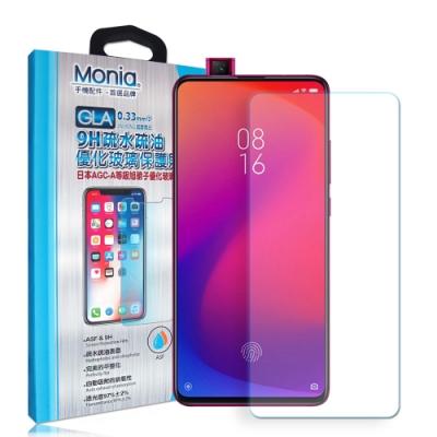 MONIA 小米9T/9T Pro 共用款 日本頂級疏水疏油9H鋼化玻璃膜