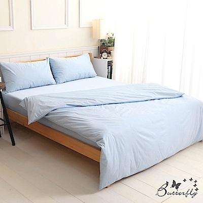 BUTTERFLY-SGS專業級認證抗菌高透氣防水保潔墊-加大雙人床包四件組-藍色