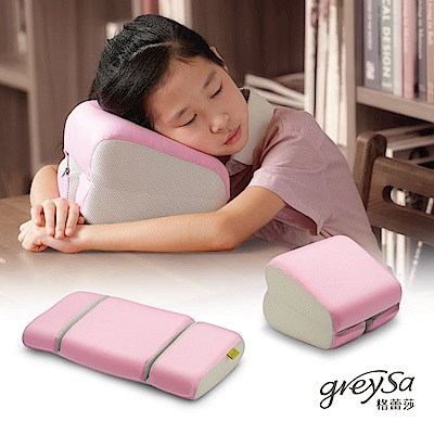 GreySa格蕾莎 折疊式午睡枕/靠腰枕-嫩粉紅