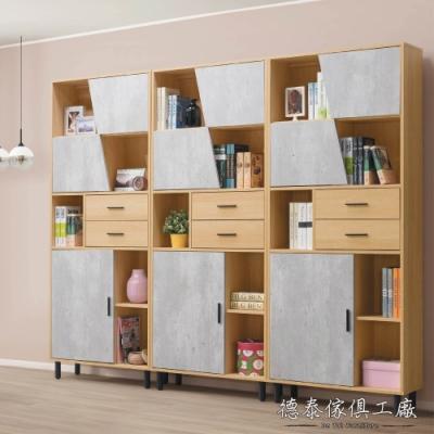 D&T 德泰傢俱 MOLY清水模8尺系統式書櫃組-240x30x200cm