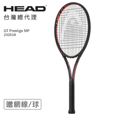 【HEAD 總代理】Graphene Touch Prestige MP 網球拍 2號握把 3號握把 空拍 232518