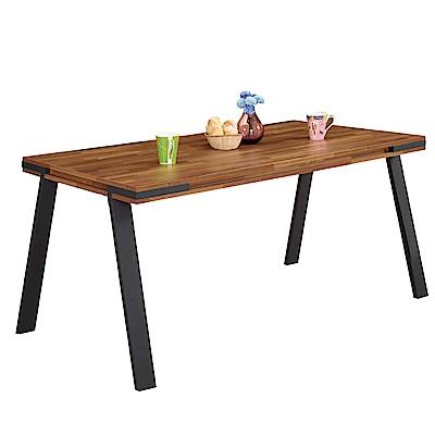 文創集 崔斯時尚5尺木紋餐桌(不含餐椅)-150x80x75cm免組