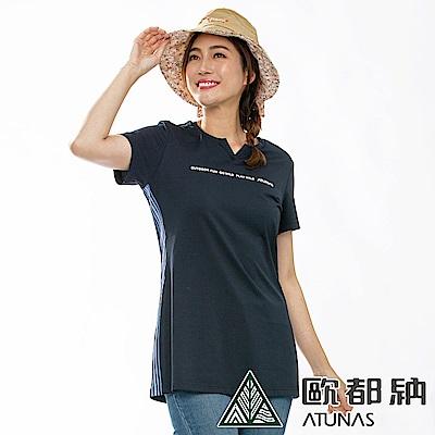 【ATUNAS 歐都納】女款ATUNAS-TEX短袖長版T恤A1-T1908W深藍