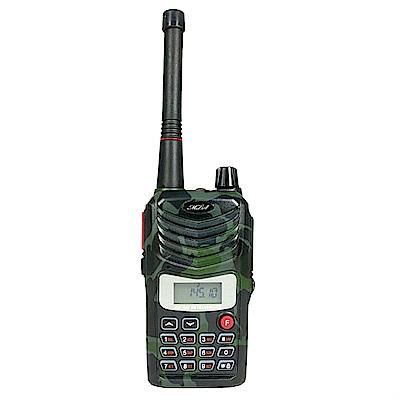MTS 110V VHF 單頻 美歐軍規 無線電對講機 迷彩