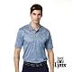 【Lynx Golf】男款歐洲進口布料圖騰風緹花胸袋款短袖POLO衫-灰藍色 product thumbnail 2