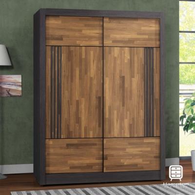 漢妮Hampton德瑞爾系列積層木5尺拉門衣櫥149x60x202