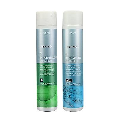 *LAKME 深度洗髮精300ml+昇華洗髮精300ml