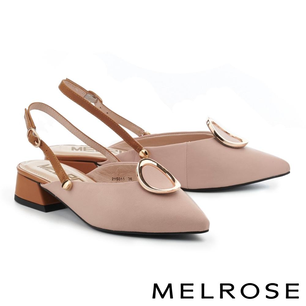 低跟鞋 MELROSE 時髦迷人金屬圓扣可拆式後繫帶尖頭低跟鞋-粉
