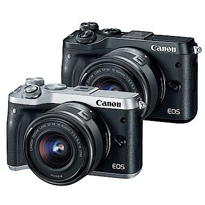 CANON EOS M6+15-45mm IS STM 單鏡組*(中文平輸)