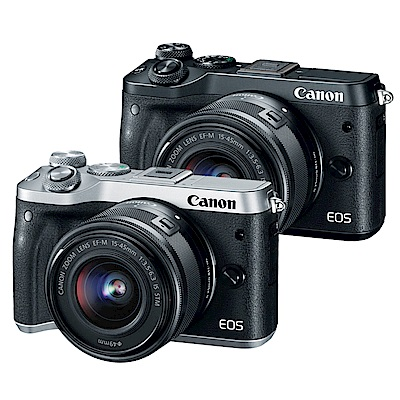 CANON EOS M6+15-45mm IS STM 單鏡組*(中文平輸)