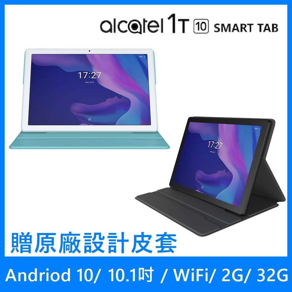 Alcatel 1T10 SMART TAB 窄邊框 10.1吋平板 WiFi (2G/32G) 具備兒童模式