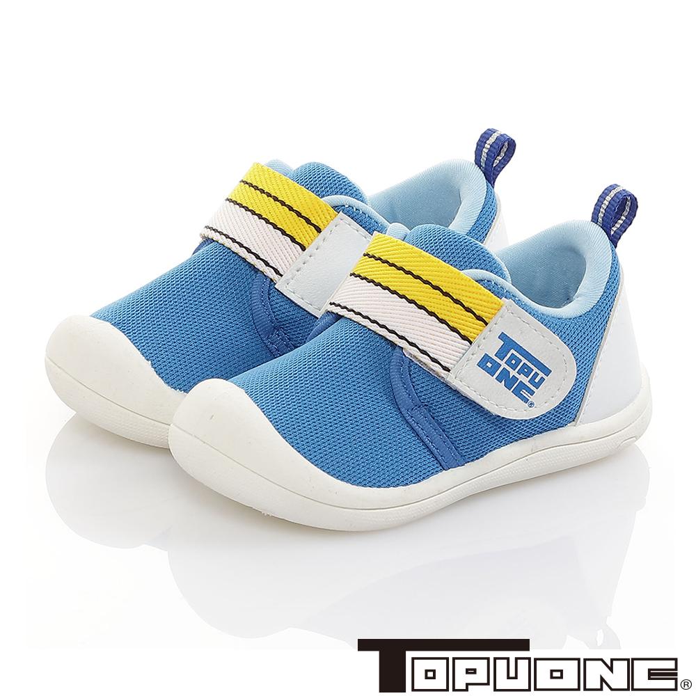 TOPUONE童鞋 輕量透氣減壓防滑室內外休閒鞋-藍
