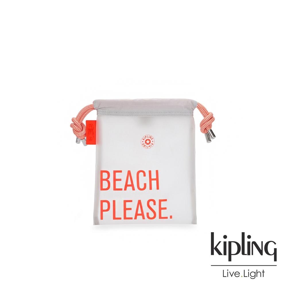 Kipling 夏日珊瑚橘果凍拉繩配件包-HYMARY