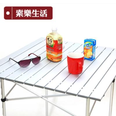 全鋁合金攜帶式折疊露營蛋捲桌附收納袋.戶外休閒輕量便攜方形野餐摺疊桌野營料理桌