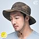 【ADISI】抗UV透氣快乾撥水收納護頸兩用印花盤帽 AH21006 (M-L) / 迷霧棕 product thumbnail 1