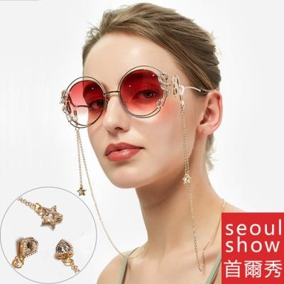 seoul show首爾秀 鋯石口罩掛繩鍊眼鏡鍊老花眼鏡防丟鍊