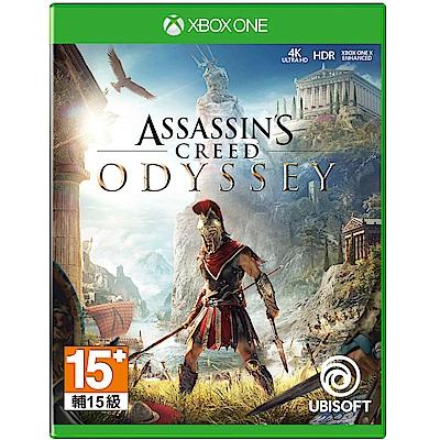 (預購) 刺客教條:奧德賽 中英文合版 XboxOne