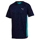 PUMA-男性訓練系列Power Vent短袖T恤-重深藍-歐規