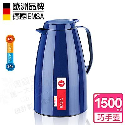 德國EMSA 頂級真空保溫壺 巧手壺系列BASIC (保固5年) 1.5L 率性藍