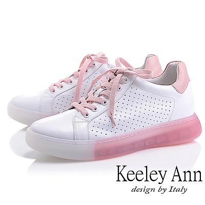 Keeley Ann 我的日常生活 全真皮漸層大底沖孔休閒鞋(粉色-Ann)