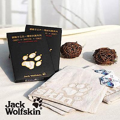 Jack Wolfskin抗菌剪絨方巾