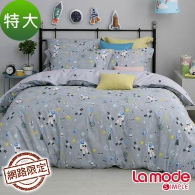 La Mode寢飾 星際旅行100%精梳棉兩用被床包組(特大)