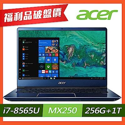 (福利品)Acer SF314-56G-7361 14吋筆電(i7-8565U/MX250/8G/256G+1T/Swift 3/藍)