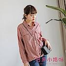 日系小媽咪孕婦裝-哺乳衣~撞色條紋鬆緊下襬襯衫上衣