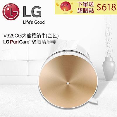 LG樂金 12-16坪 空汙顯示清淨機 PS-V329CG 金色 防疫必備
