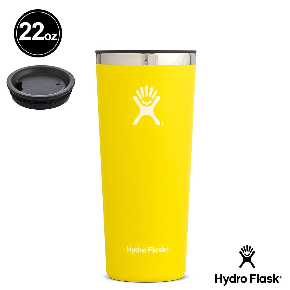 美國Hydro Flask 保冷保溫隨行杯 22oz/650ml 檸檬黃