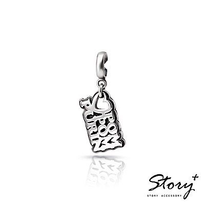 STORY故事銀飾-Purin Charm系列-LOGO扣扣掛飾