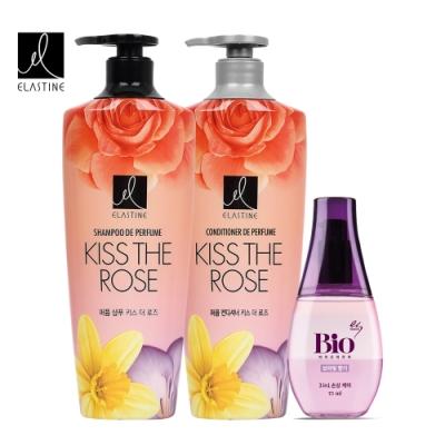 ELASITNE 香水洗潤護3件組(大馬士革+紫蘿蘭)
