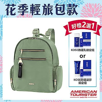 AT美國旅行者 Alizee IV輕量多夾層大容量後背包(綠)