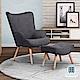 漢妮Hampton安格斯高背休閒單人沙發組-深灰69x75x96cm product thumbnail 1