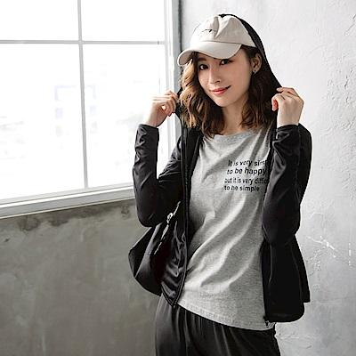 台灣製造~幾何印花線條防曬袖涼感連帽運動外套-OB大尺碼