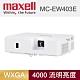 maxell 投影機-MC-EW403E product thumbnail 2