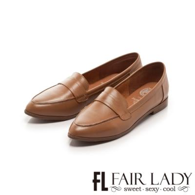 Fair Lady 懶骨頭 經典素面尖頭樂福平底鞋 棕