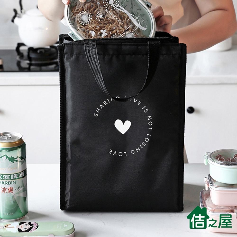 佶之屋 420D可愛風牛津布保溫保冷袋(加高加寬款)-快速到貨