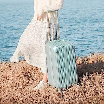 行李箱新品上架